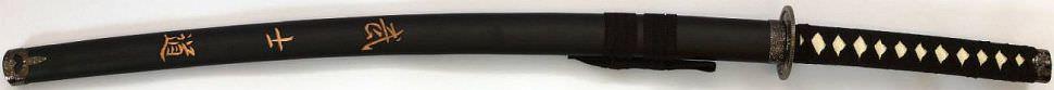 47 Ronin Katana das Samurai Schwert kaufen von Keanu Reeves mit Schriftzeichen in der Saya