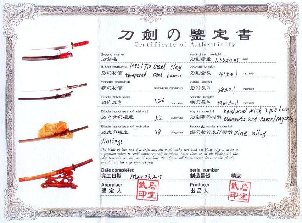 echtes Ninja Schwert kaufen Handgeschmiedetes Practical Tenno Kuniosi Hito