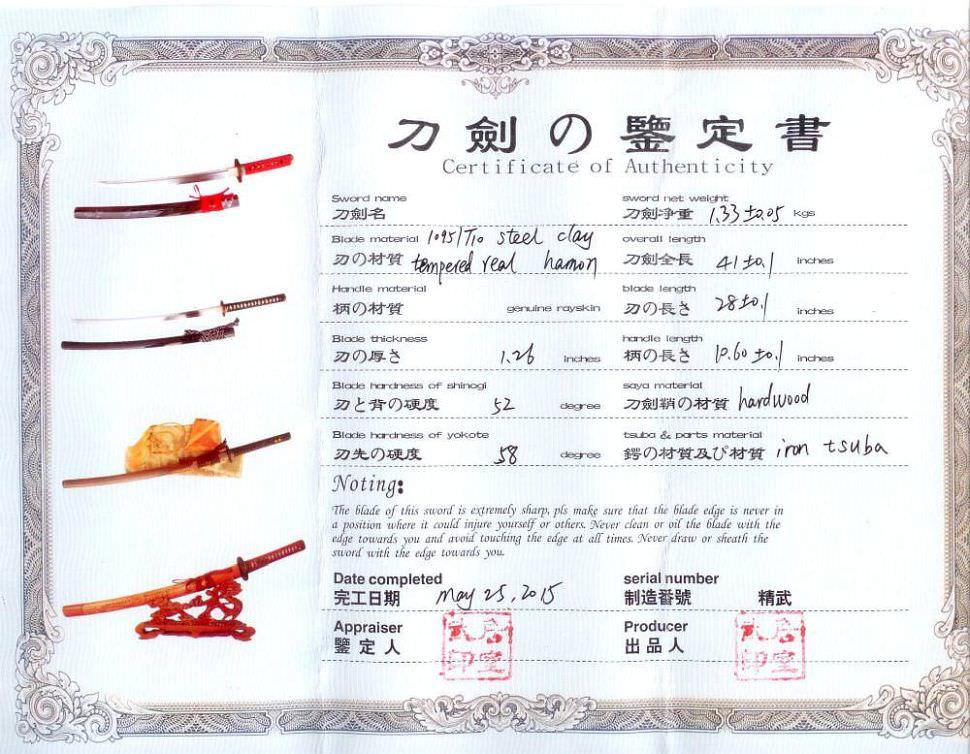 echtes Ninja Schwert Matsutaro kaufen