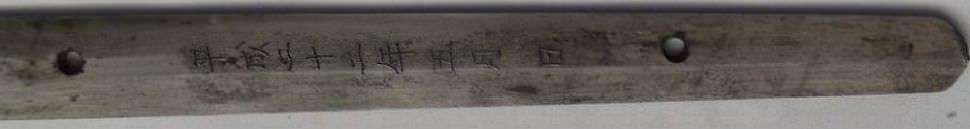 echtes Samurai Schwert- Katana Adler
