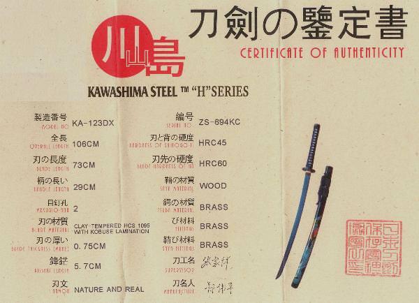 echtes Samurai Schwert kaufen Katana + Kobuse + Phoenix Saya