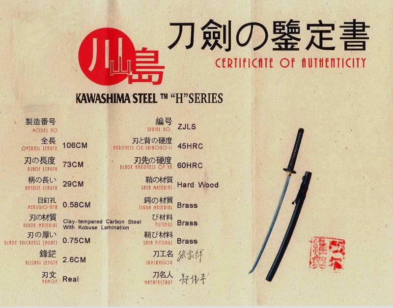 Last Samura Schwert Echtes Samurai Schwert- Katana + Kobuse