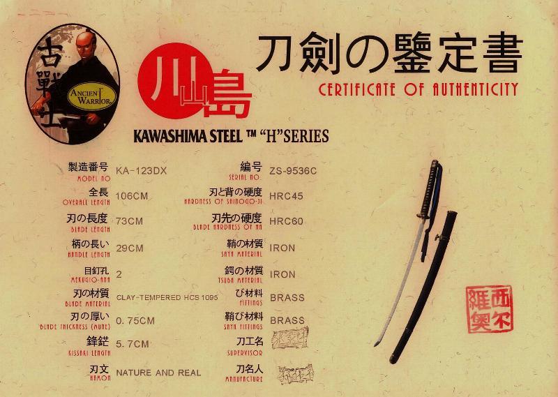 Gunto Echtes Samurai Schwert- Katana Zertifikat