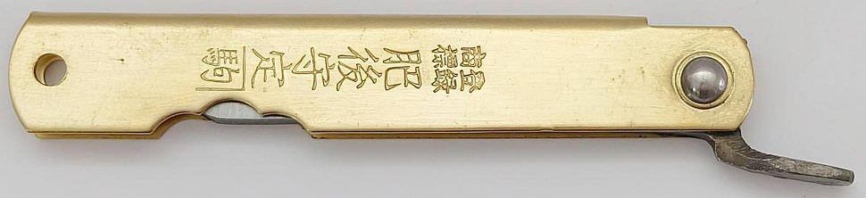 Higonokami Taschenmesser aus Japan handgeschmiedet kaufen