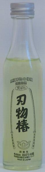Japanisches Nelken Öl 40 ml