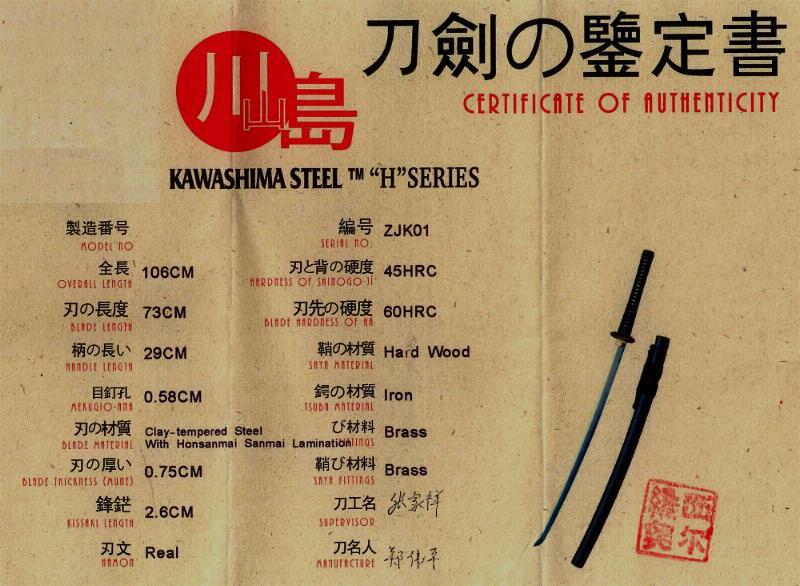 Katana- Samurai Schwert Go-Saga + Honsanmai + Schwarz kaufen