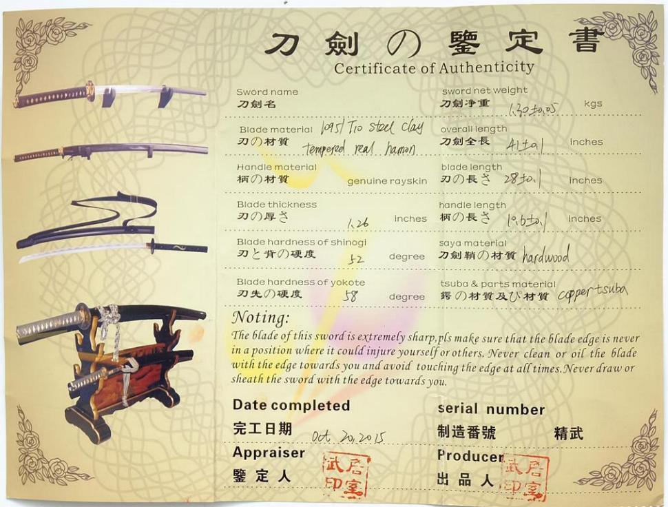 Katana- Samurai Schwert Tenno Koan