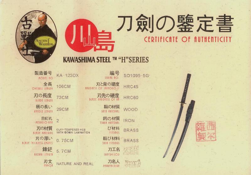 Katana- Samurai Schwert mit Gomai Klingenaufbau echtes Ninko Zertifikat