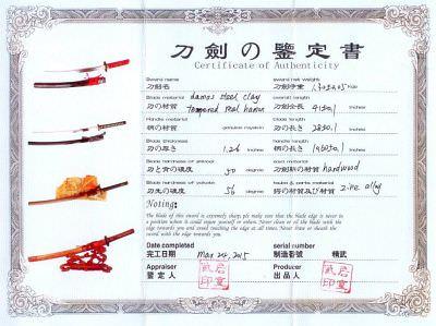 Katana- Samurai Schwert Mommu + Braun + gefaltet + Hamon