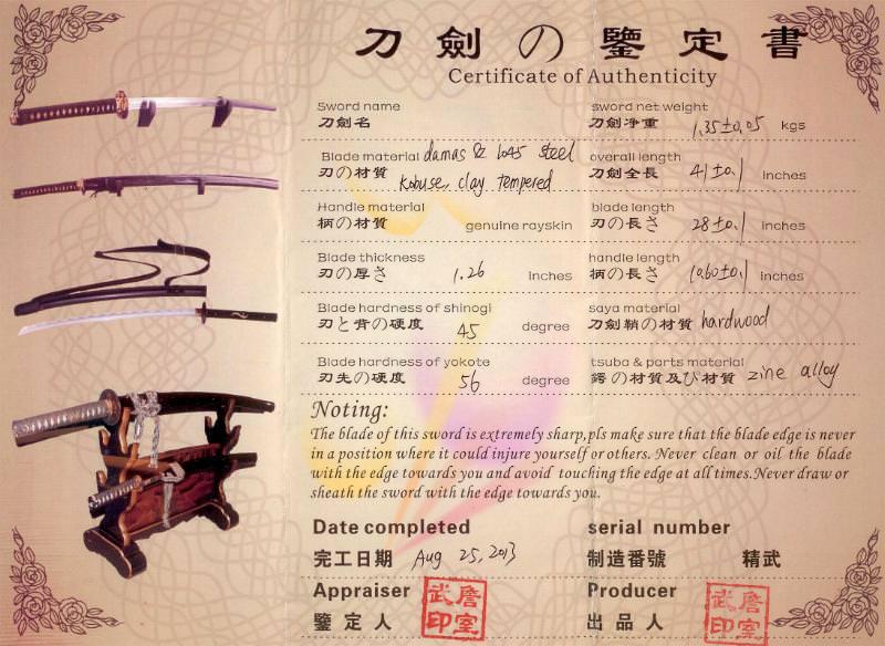 Katana- Samuraischwert + Kobuse + Damast- gefaltet + echter Hamon + Kirschblüte