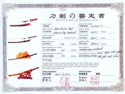 Katana- Samuraischwert + Kobuse + Damast- gefaltet + echter Hamon Suzaku
