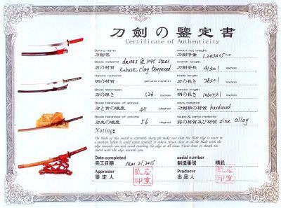 Katana- Samuraischwert Choshu Yamoto + Kobuse + Damast- gefaltet + echter Hamon