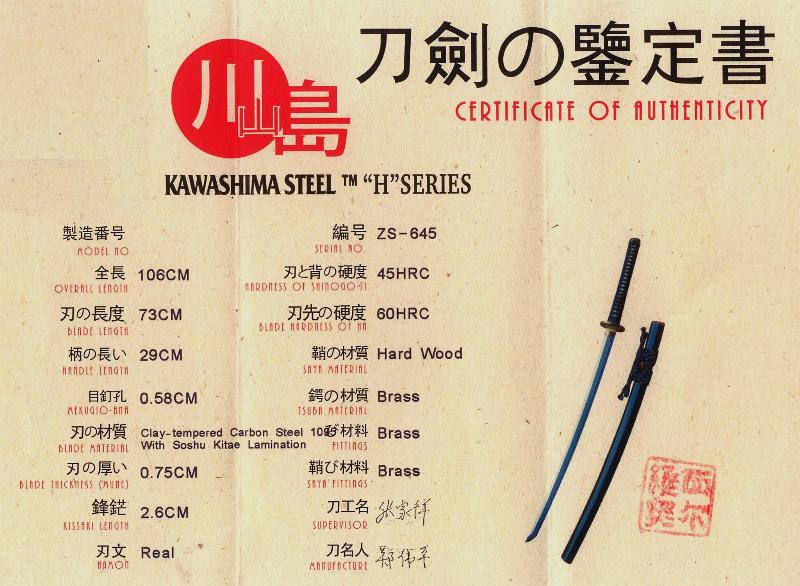 Katana- Samuraischwert Drache Shiro + Soshu Kitae Klinge + echter Hamo