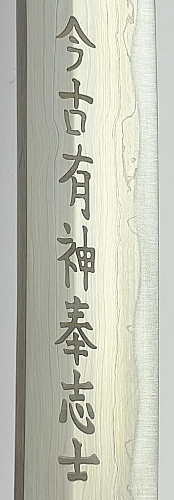 Film Last Samurai Schwert Tom Cruise + Gefaltet- damast kaufen!