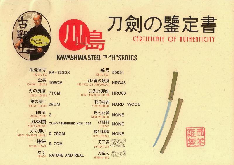 Samurai Schwert- Katana Hironiwa in Shirasaya Zertifikat