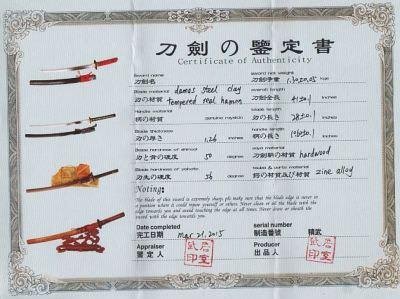 Samurai Schwert Katana Damast- gefaltet, Nintoku kaufen
