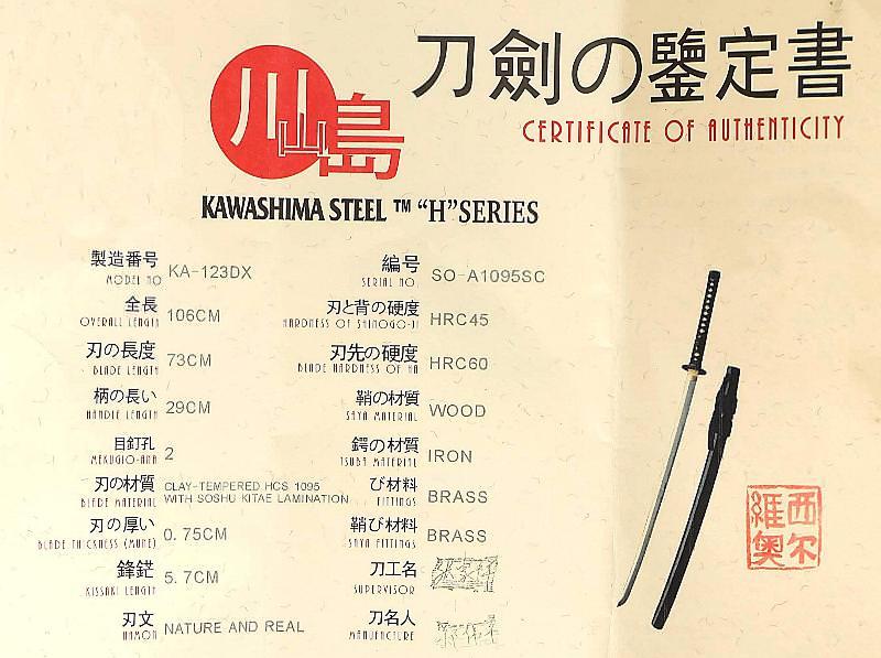 Katana Samuraischwert Kaze kaufen + SoshuKitae Klinge + echter Hamon