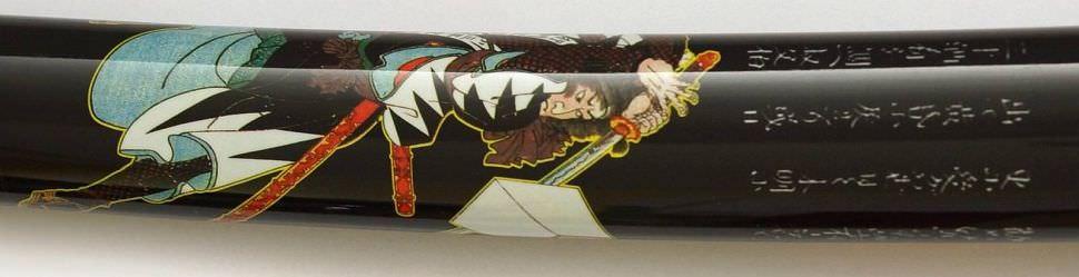 Katana Schwert + Samurai auf der Saya + gefaltet