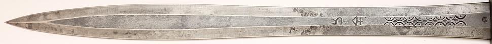 Keltischen Langschwert + scharf + kampfschwert circa 3.Jah v.Chr. bis 1. Jh. n.Chr. Klinge