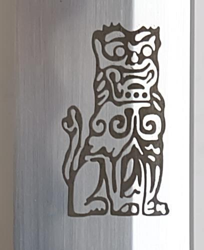 Kill Bill Samurai Schwert- Katana Löwen gravur