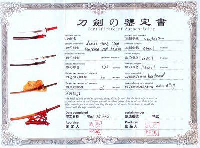 Kill Bill Katana- Samurai Schwert Damast- gefaltet mit echter Hamon