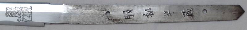 Kill Bill Schwert kaufen Handgeschmiedet
