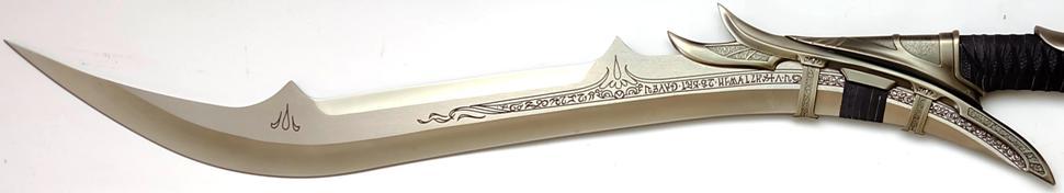 Kit Rae Mithrodin Schwert kaufen Klinge