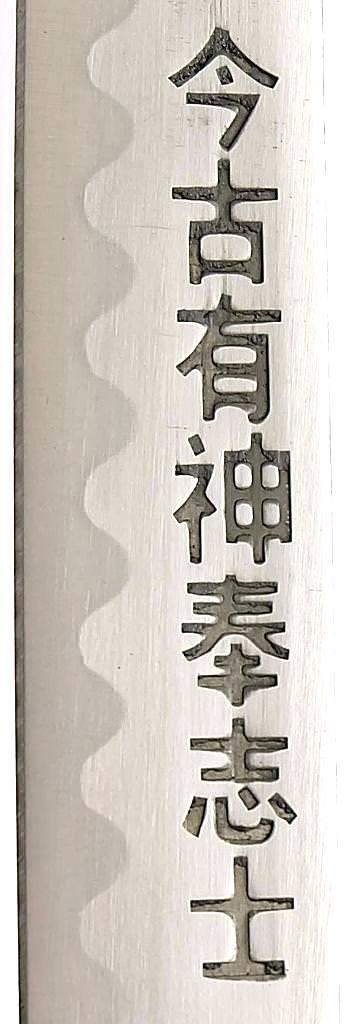 Last Samurai Katana 3er Schwertset kaufen