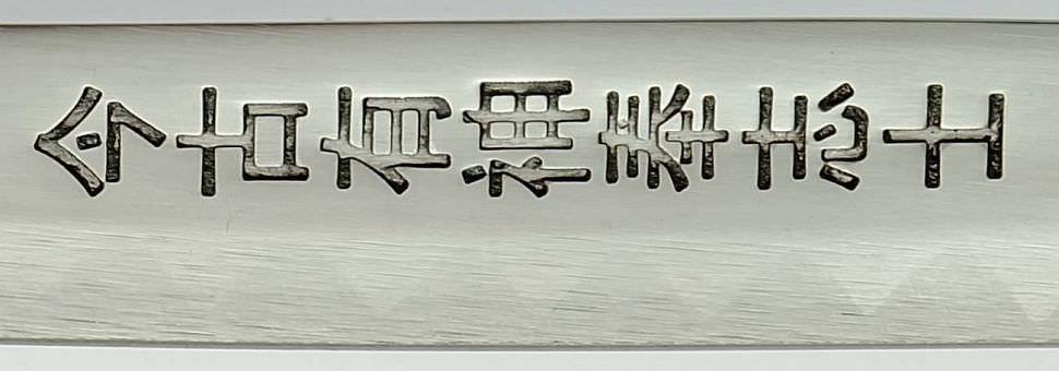 Tom Cruise Last Samurai Schwert das Katana kaufen