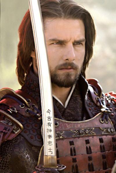Last Samurai Schwert Katana kaufen handgeschmiedet