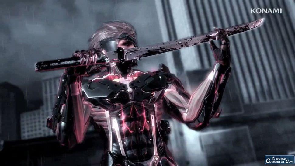 Metal Gear Schwert kaufen Rising