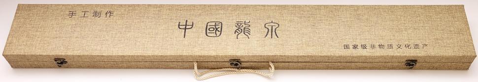 Qi Jian Tai Chi Schwert aus Damast kaufen die Kiste