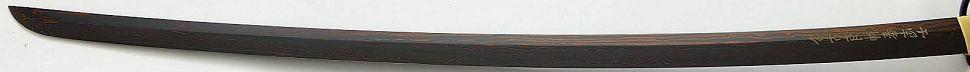 Last Samurai Schwert- Katana Red Black + Gefaltet- damast kaufen