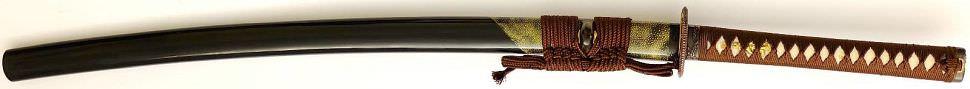 Samurai Schwert- Katana + Drachen Tsuba + braunen Griff