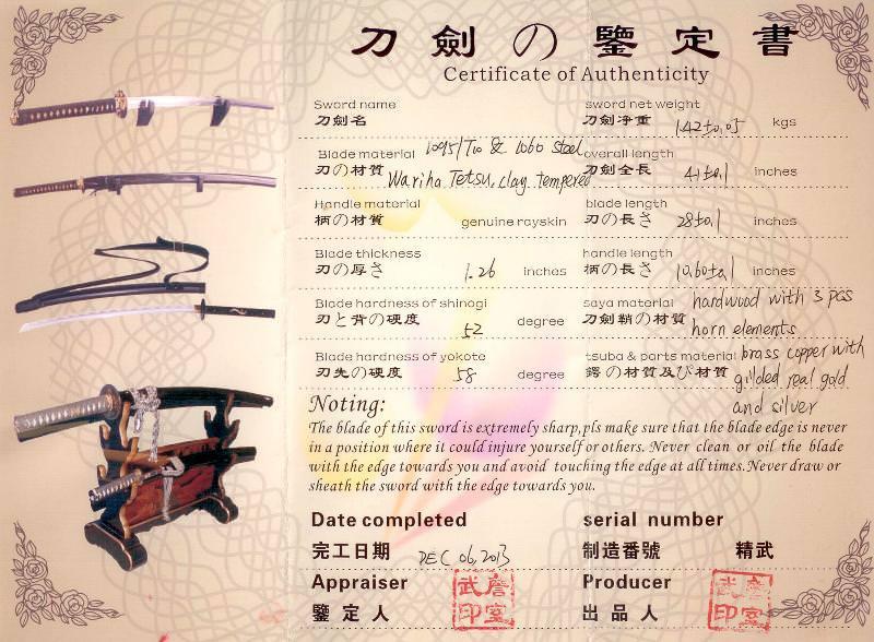 Samurai Schwert- Katana + Kirschblüten + Wariha Tetsu