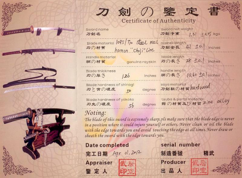 "Samurai Schwert- Katana ""Hirokuni"" kaufen Choji Hamon"