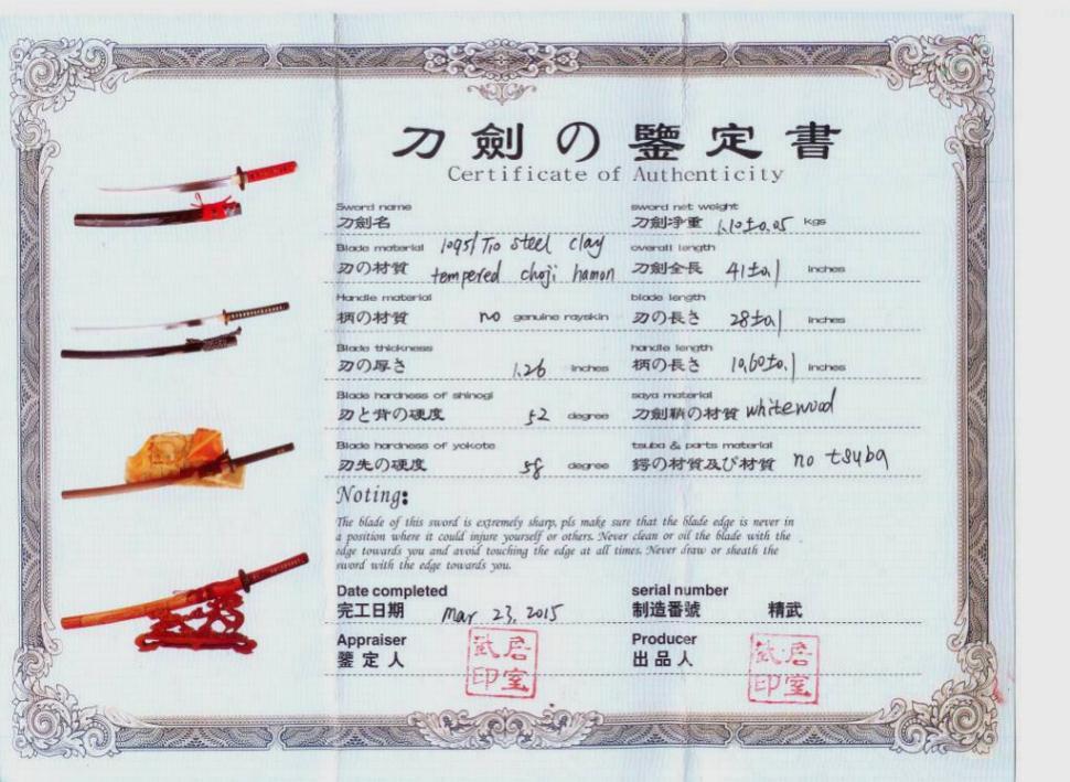 Samurai Schwert- Katana Tenno Kaika in Shirasaya