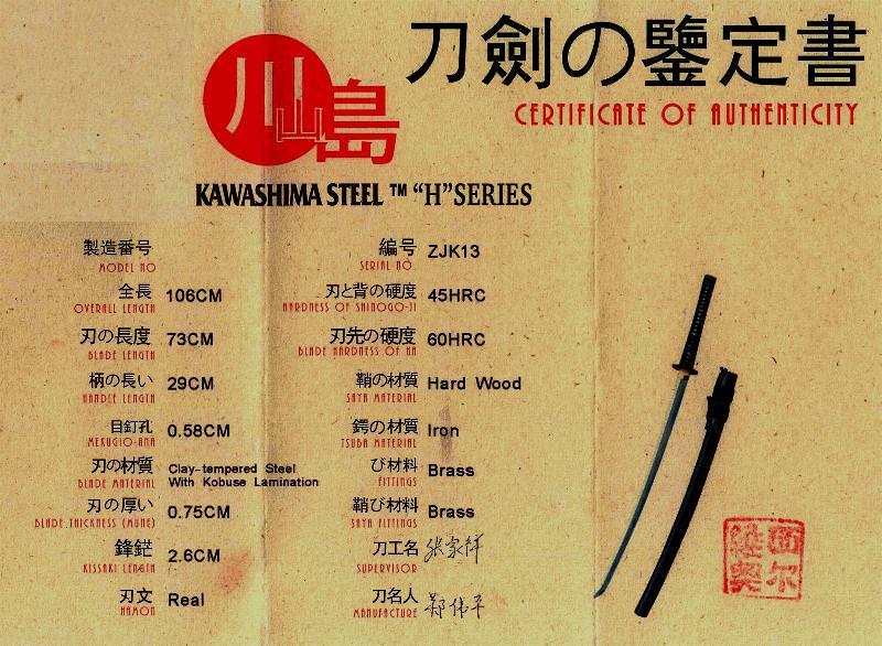 Samurai Schwert- Katana kaufen Hanazono + Kobuse + Rochenhaut Saya
