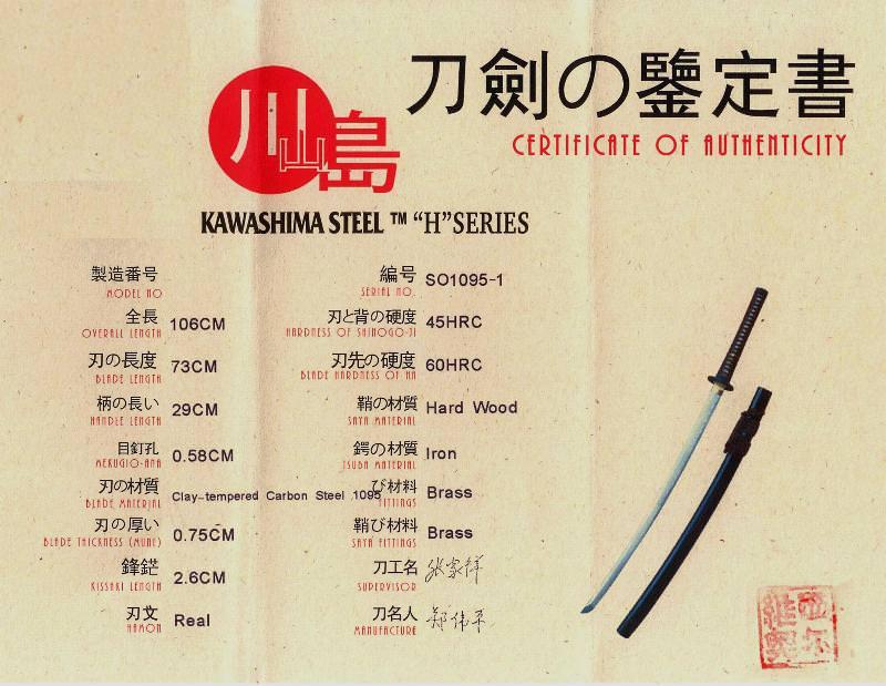 Samurai Schwert- Katana Heian Sutoku