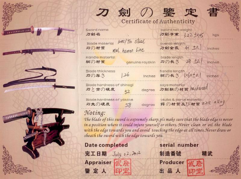 Samurai Schwert- Katana Tenno Kuni Kuru