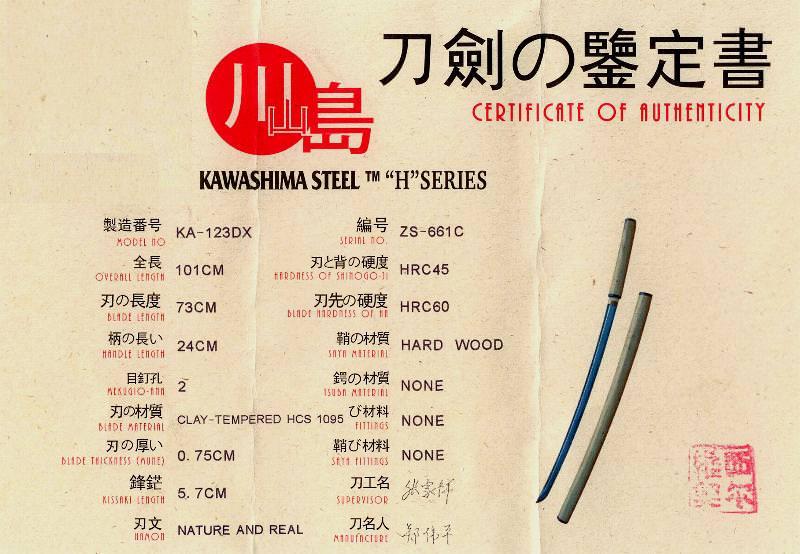 Samurai Schwert Katana Aimi