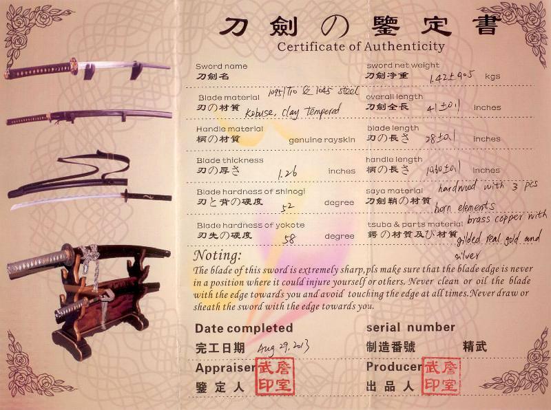 Samurai Schwert Katana Nunakura + Kobuse + Hamon + ohne Bohi + Kirschblüten Tsuba