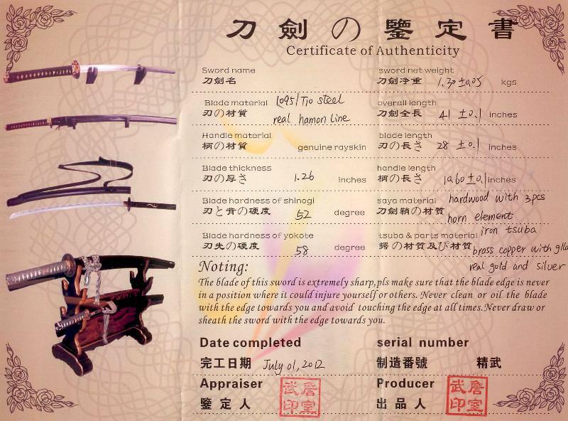 Samurai Schwert- Katana Tenno Ikume kaufen