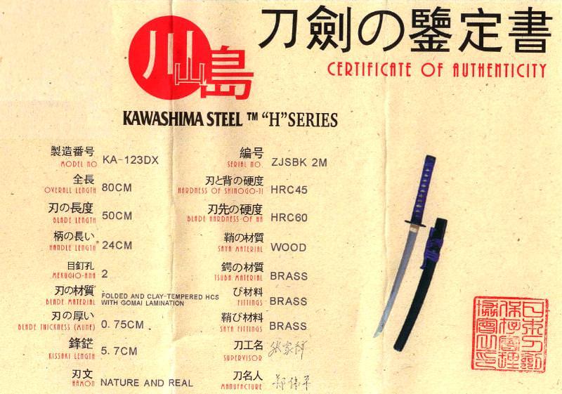 Samurai Wakizashi + Gomai + Damast- gefaltet Murakami