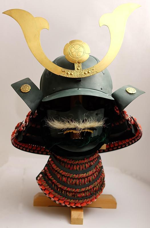 Samuraihelm Oda Nobunaga kaufen