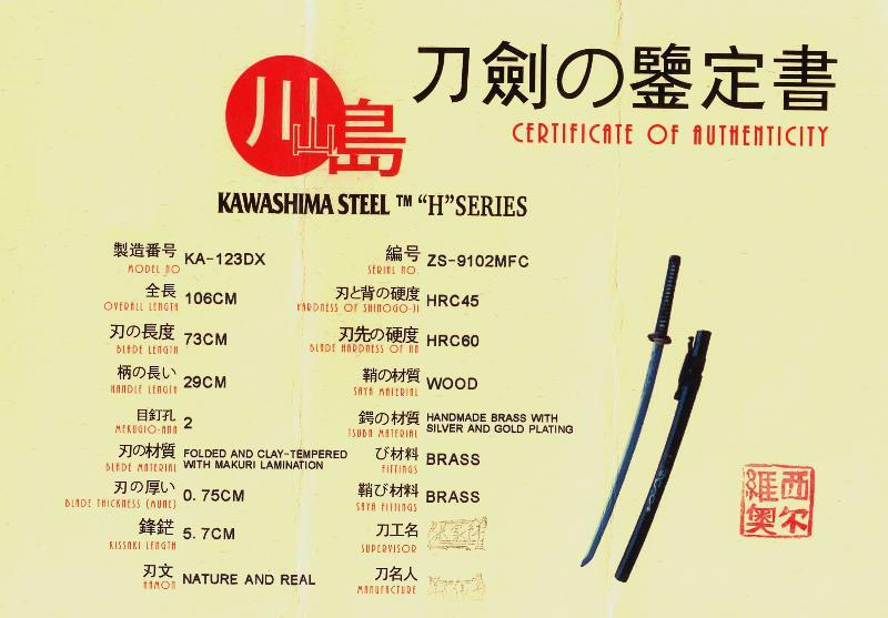 Samuraischwert- Katana + Makuri + gefaltet + echter Hamon