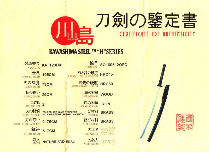 Samuraischwert- Katana + Orikaeshi Sanmai + gefaltet Shima
