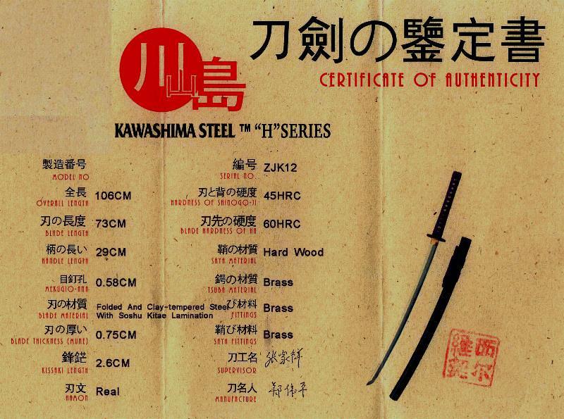 echtes Samurai Schwert- Katana mit Soshu Kitae + gefaltet das Akeno
