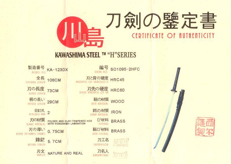 Samuraischwert- Katana Kazan + Honsanmai + gefaltet + echt