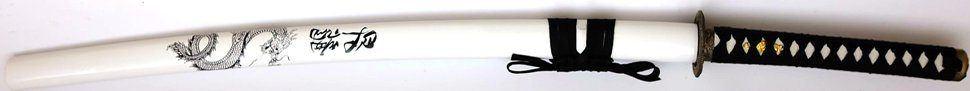 Samuraischwert Drache Weiß Schwarz